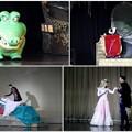 ワンマンズドリームII オーロラ姫とか 2019-1-27