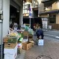 Photos: 八百屋さんと魚可津 2019-1-30