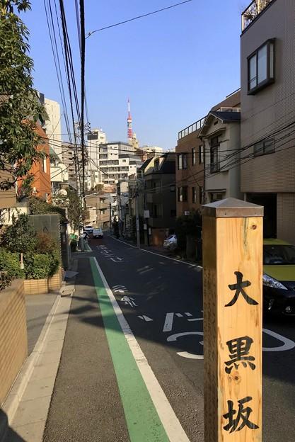 大黒坂 2019-1-30