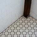 Photos: Tiles 5-12-19