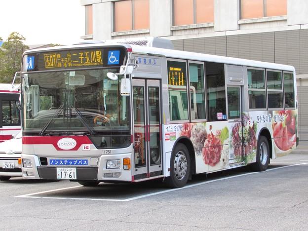 20181208東急バス (23)