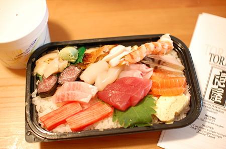 虎屋のちらし寿司(お味噌汁も一緒に)