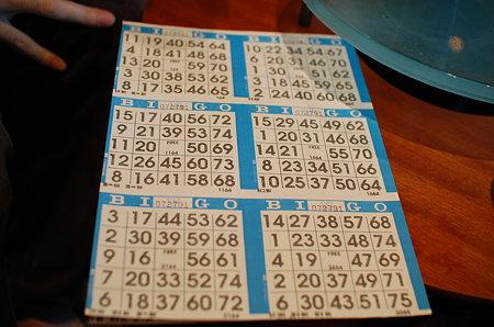 Pin Trading Bingo