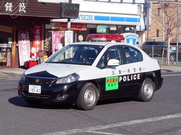 三重県警(1)