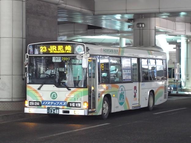 写真: 旧尼崎市営バス 【阪神バス】