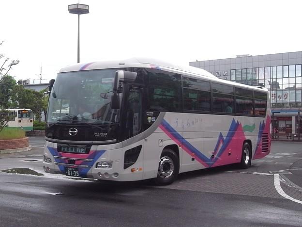 京都京阪バス No2