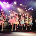BANZAI JAPAN CHAC0I2392-2