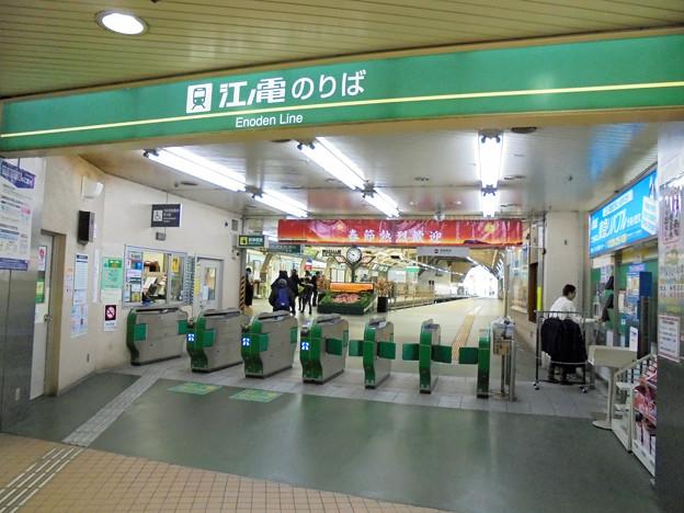 写真: 江ノ電を歩く01