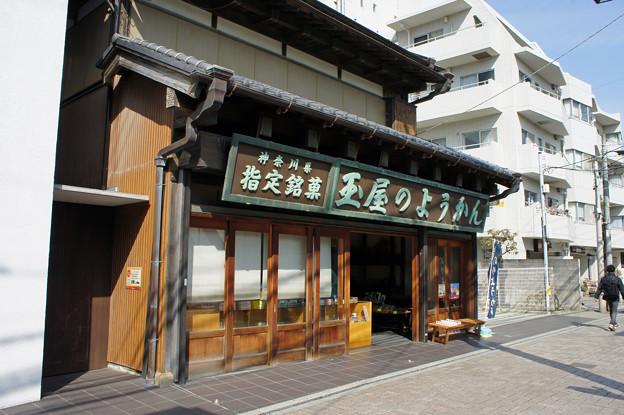 江ノ電を歩く30