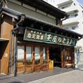 写真: 江ノ電を歩く30