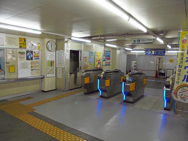駅の改札の様子