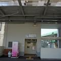 写真: 湘南モノレールを追う17
