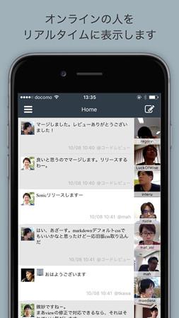 Remotty iOS リアルタイム表示
