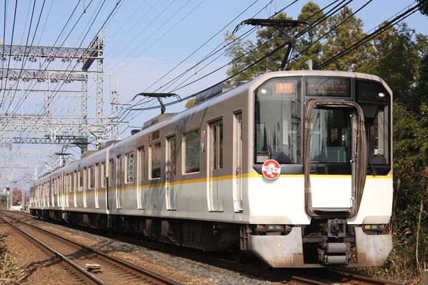 近鉄6820系 急行開運号