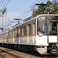 Photos: 近鉄6820系 急行開運号