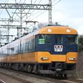 写真: 近鉄12200系+22000系