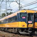 写真: 近鉄16000系
