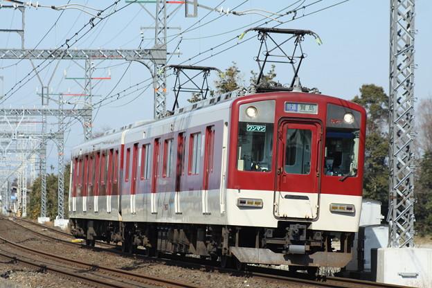 近鉄1200系