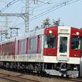 Photos: 近鉄5200系