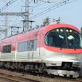 Photos: 近鉄23000系(伊勢志摩ライナー)