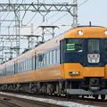 Photos: 近鉄12200系スナックカー(橿原神宮前・奈良行き)