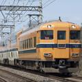 Photos: 近鉄3000系ビスタカー
