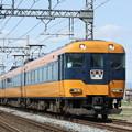 Photos: 近鉄12200系スナックカー