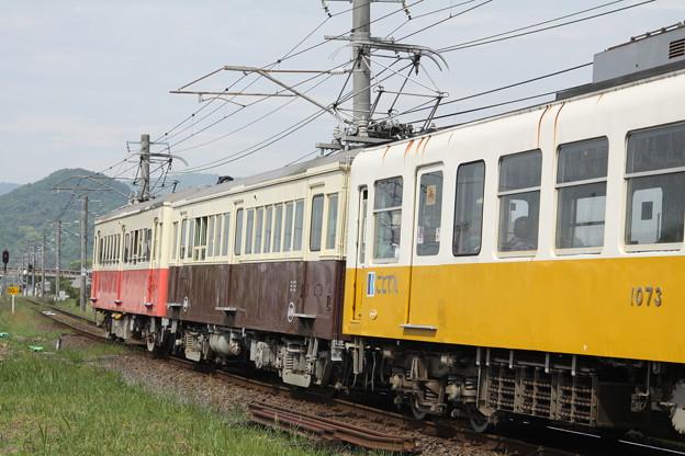琴電1070形+レトロ(500+23)