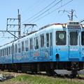 養老鉄道600系(大垣市制100周年記念)