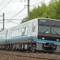 Photos: 2000系(TSE)