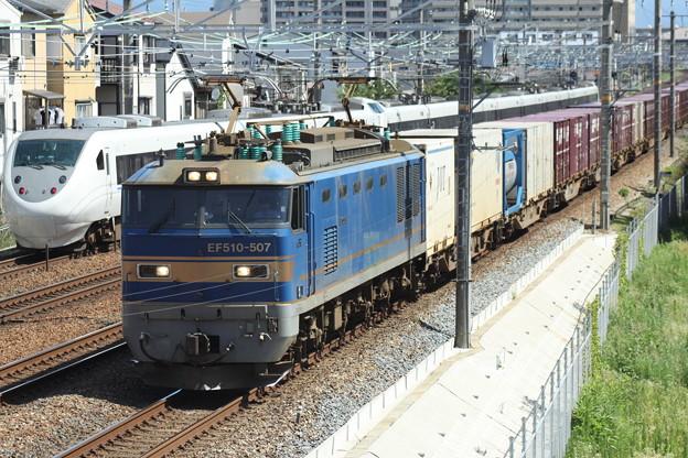 EF510貨物