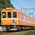 写真: 養老鉄道600系ラビットカー[大垣揖斐]板