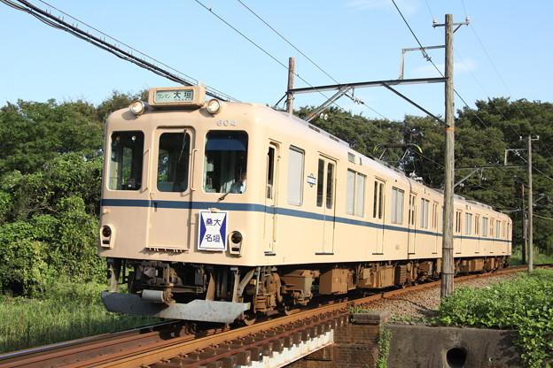Photos: 養老鉄道600系センロク塗装[桑名大垣]板