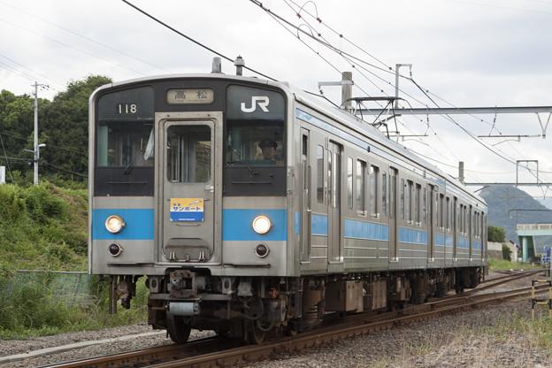 Photos: 121系 快速サンポート南風リレー号