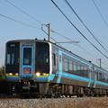 Photos: 2000系特急南風