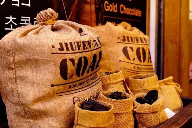 石炭を模したチョコ(九份)