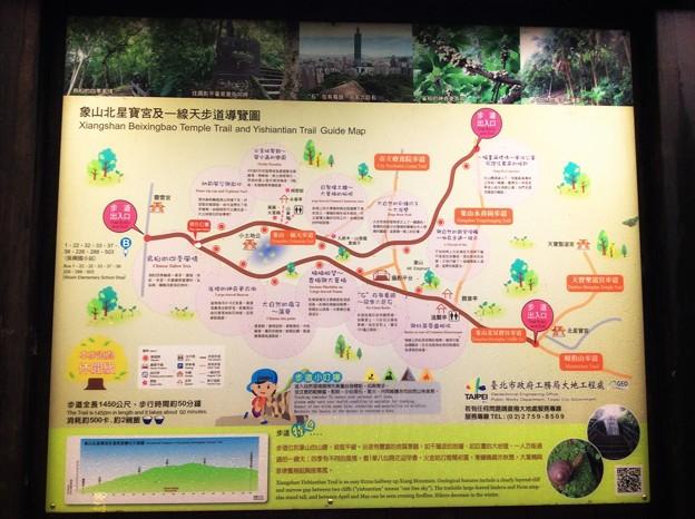 象山親山歩道入口ルートマップ