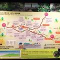 Photos: 象山親山歩道入口ルートマップ