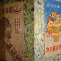 Photos: 昇平戯院(旧映画館)