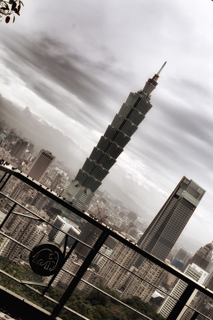 象山展望台と台北101