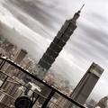 Photos: 象山展望台と台北101