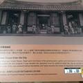 Photos: 台北探索館