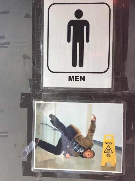ビジターセンターの男子トイレ