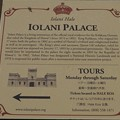 Photos: Iolani Palace