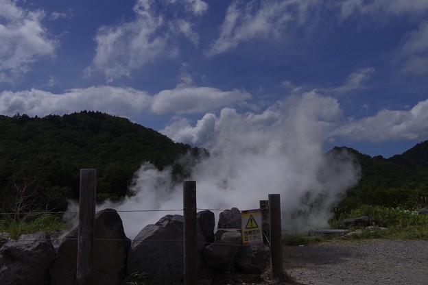 平床大噴泉(志賀高原)