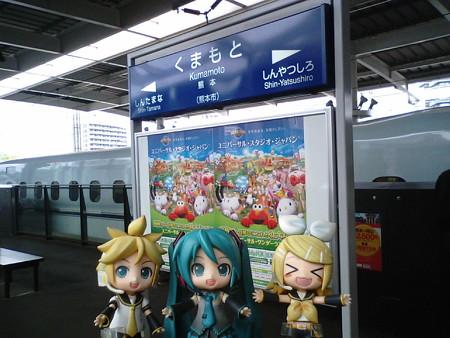 ミク:「熊本駅に無事到着でぇーす♪」 リン:「きたわぁーーさくら肉...