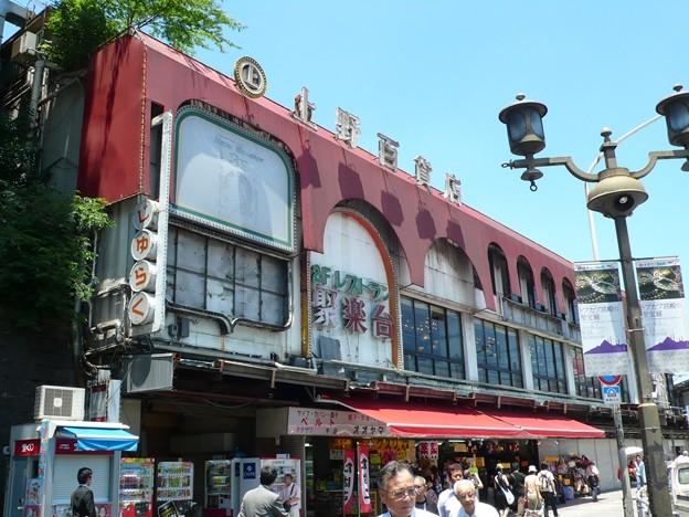 上野 西郷会館(聚楽台)