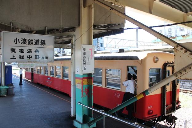 1_小湊鐵道(養老渓谷行)