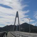 Photos: 304生口大橋