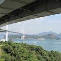 Photos: 412来島海峡大橋
